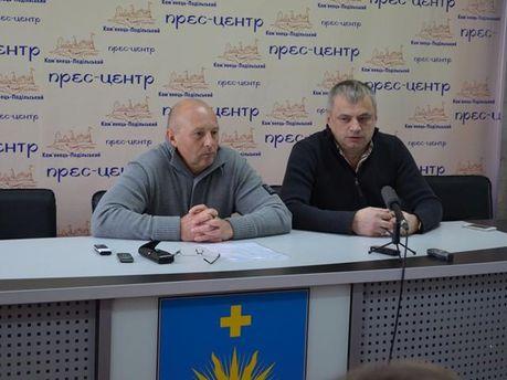 Депутати-регіонали Кам'янець-Подільської міськради