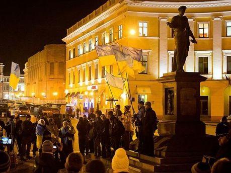 Одеський Євромайдан