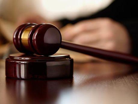 Суд скасував рішення Тернопільської обласної ради