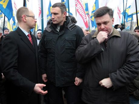Яценюк, Кличко і Тягнибок