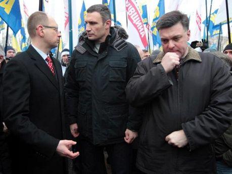 Яценюк, Кличко и Тягнибок