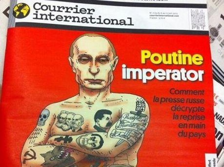 Обложка Сourrier international