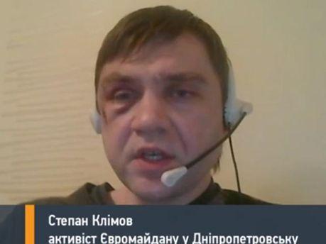 Степан Климов