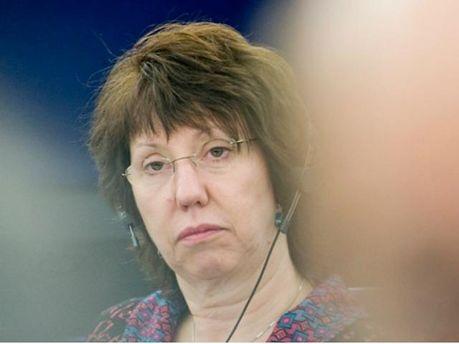 Кетрін Ештон