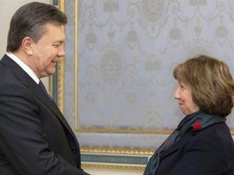 Віктор Янукович і Кетрін Ештон