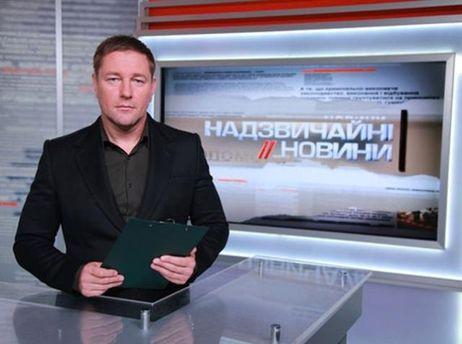 Костянтин Стогній
