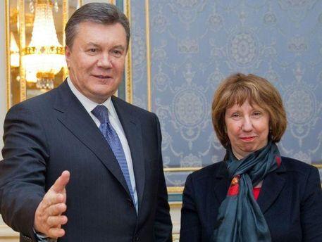 Виктор Янукович и Кэтрин Эштон