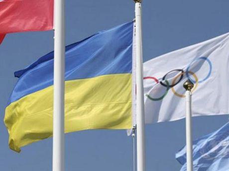 Державний стяг України