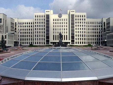 Білоруський парламент