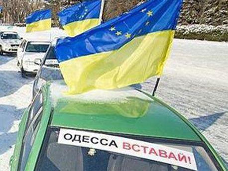 Автопробіг в Одесі