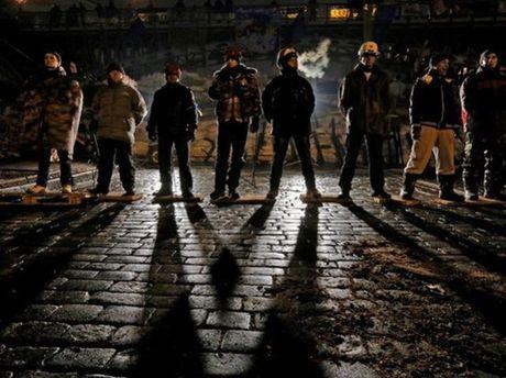 Охрана Майдана