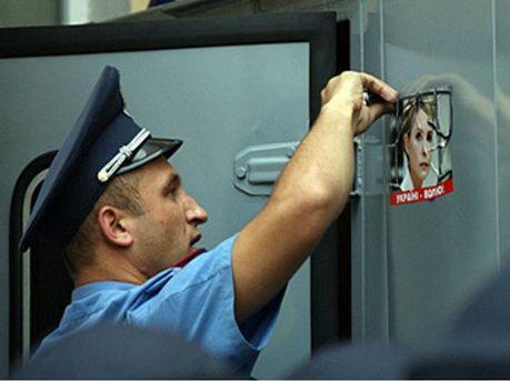 Заседание по делу Тимошенко состоится 28 февраля
