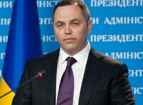Портнов призвал оппозицию согласовать вариант изменений в Конституцию