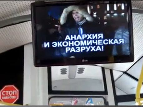 Ролик против Евромайдана