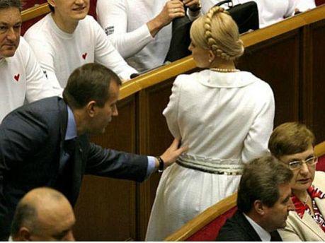 Юлия Тимошенко и Андрей Клюев