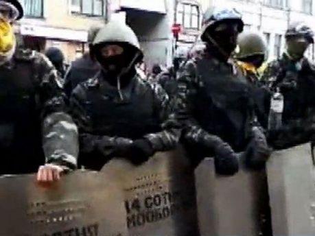 Учасники Самооборони