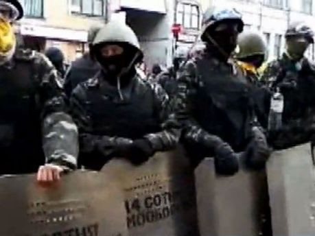 Участники Самообороны