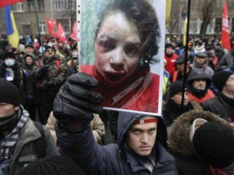 Акція на захист побитої Тетяни Чорновол