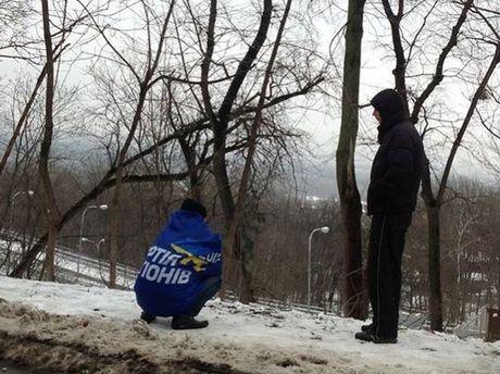 Активісти «Антимайдану»