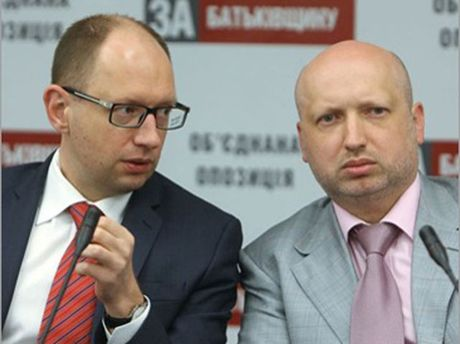 Асен Яценюк и Александр Турчинов