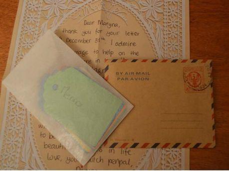 Письма поддержки