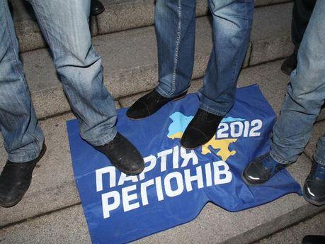 4 депутати вийшли з Партії регіонів