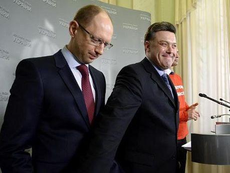 Олег Тягнибок и Арсений Яценюк