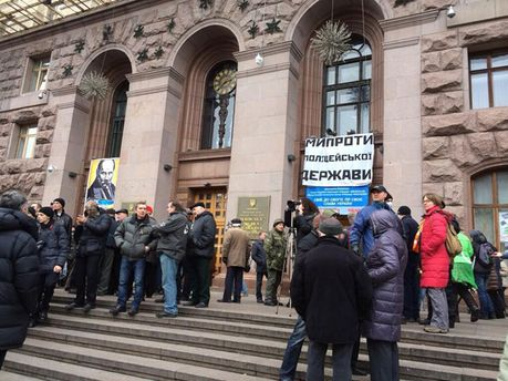Протест під КМДА
