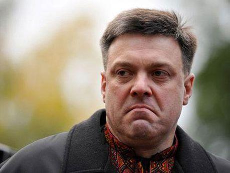 Олег Тягннибок