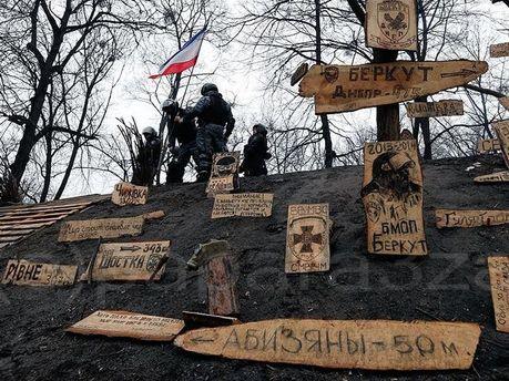 Силовики на Грушевского