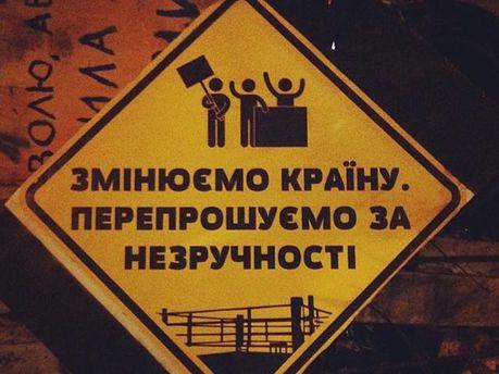 Люди собираются пикетировать Раду