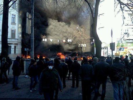 Столкновения в правительственном квартале