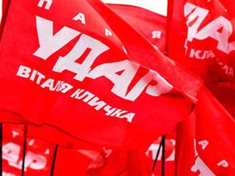 Прапори партії УДАР