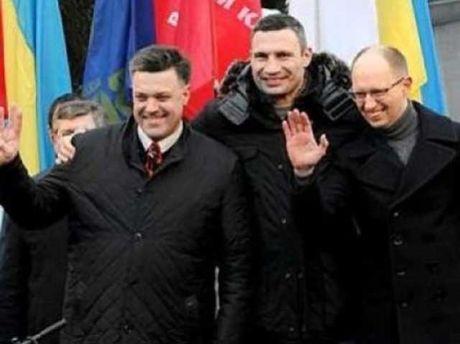 Лидеры оппозиционных фракций