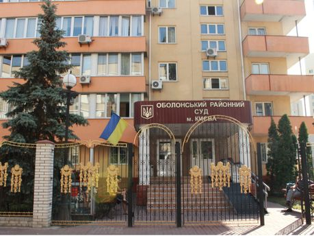 Оболонський суд Києво