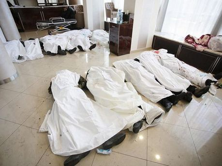 Тела погибших. Гостиница