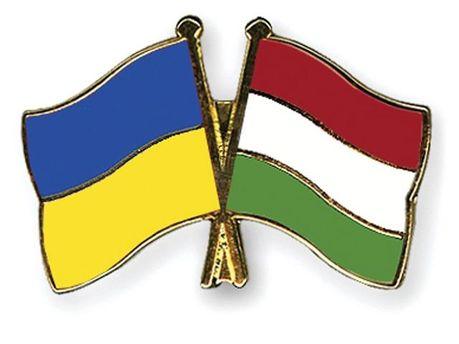 Угорщина-Україна