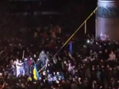Сбросили памятник Ленину