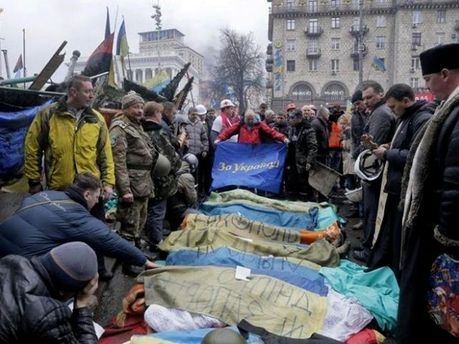 Убитые на Майдане