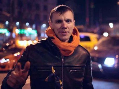 Сергей Коба