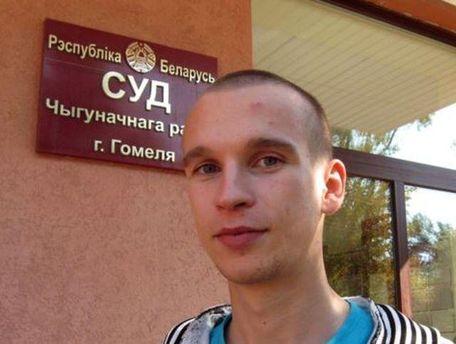 Білоруський активіст