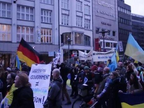 Акция в Гамбурге