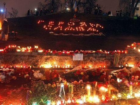 Вшанування пам'яті героїв Майдану