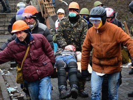 Во время беспорядков в Киеве