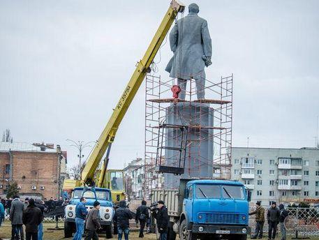 Демонтування Леніна