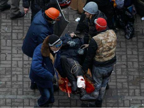 Пострадали на Майдане