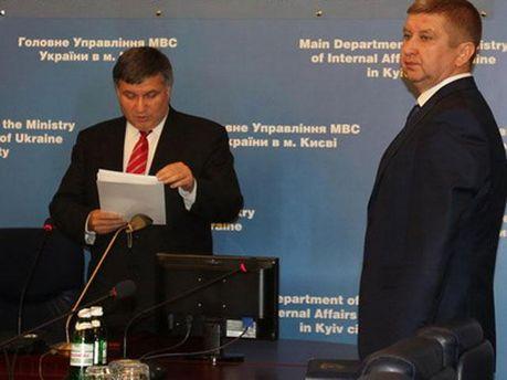 Арсен Аваков і Юрій Мороз