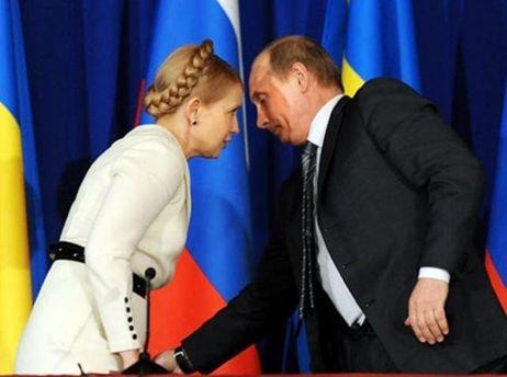 Юлия Тимошенко и Владимир Путин