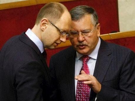 Яценюк и Гриценко