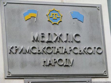 Меджлис призывает крымчан выходить на митиг против сепаратизма
